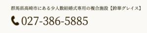 スクリーンショット 2019-01-30 20.48.42